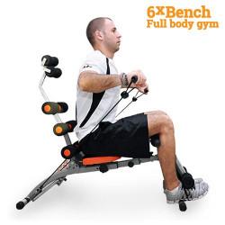 Banco de Musculación 6xBench